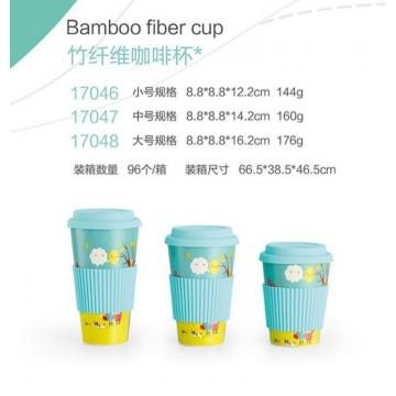 Bamboo Fibre Tableware