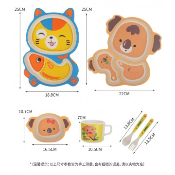 Household Ware   家居用品