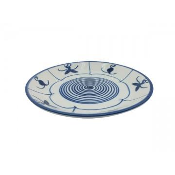 Plate [Ji Xiang]