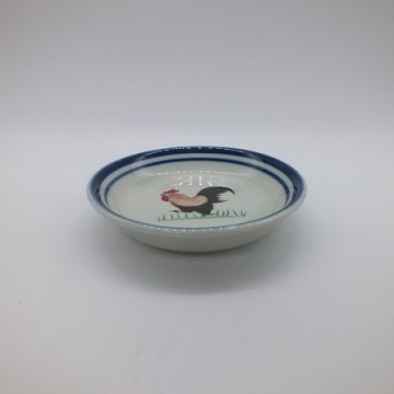 Saucer [Rooster]